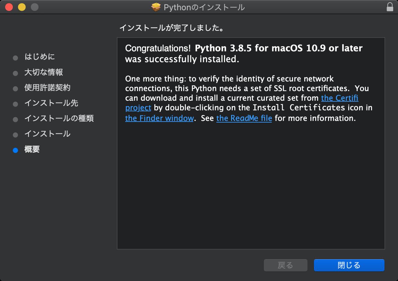 Python_install-mac2.png