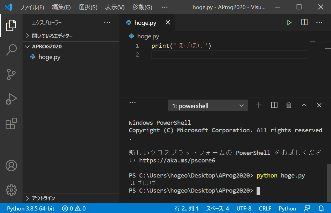 VSCode-python3.png