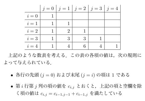 G06Pascal-tex.png
