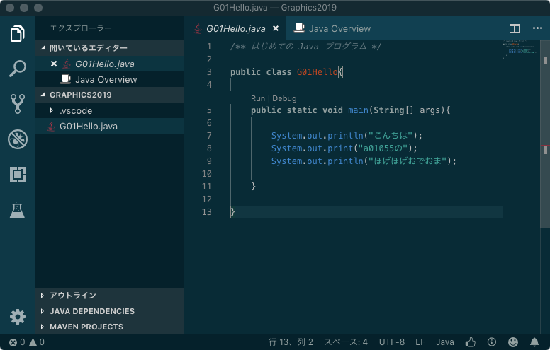 vscode02.png
