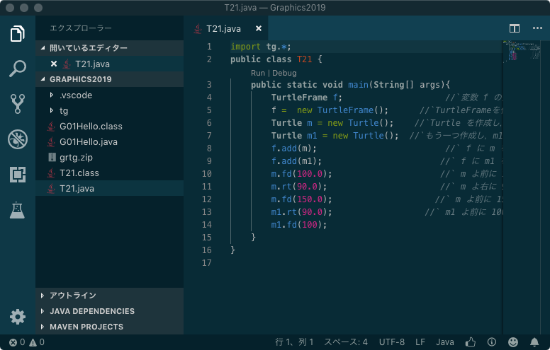 vscode03.png